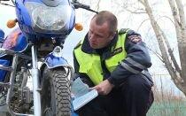 Порядок постановки мотоцикла на учет в ГИБДД