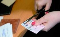 Водительские права после лишения: порядок возврата