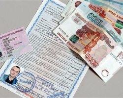 Стоимость замены водительского удостоверения в ГИБДД, Госуслугах и МФЦ