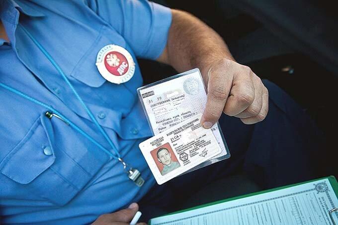 новое и старое удостоверения водителя